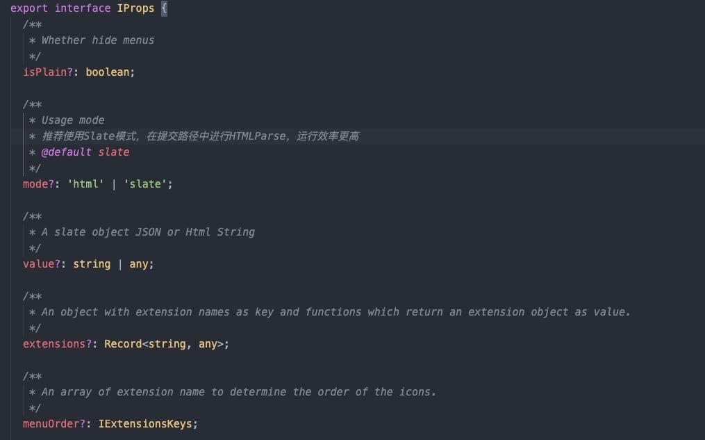 TypeScript 对组件Props的定义